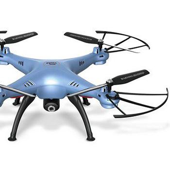 Hobby lacný typ dronu bežne zakúpitelný za desiatky eur.